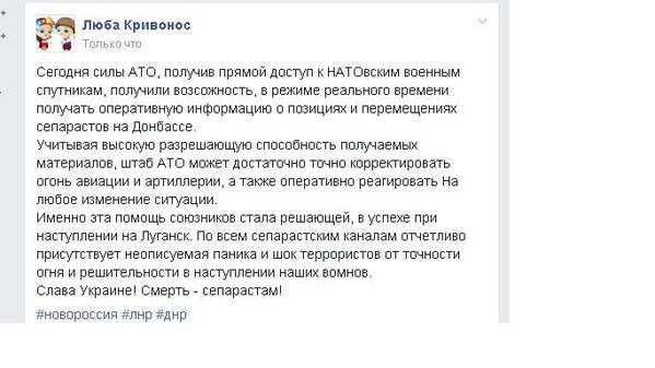 В результате артиллерийского обстрела в Луганске пострадали мирные жители: есть погибшие, - горсовет - Цензор.НЕТ 1860