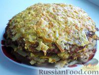 Торт кабачковый с сырно-овощной начинкой 44230_sm_42259