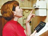 На Рівненщині 133 родин вже користуються компенсацією на послуги ЖКГ