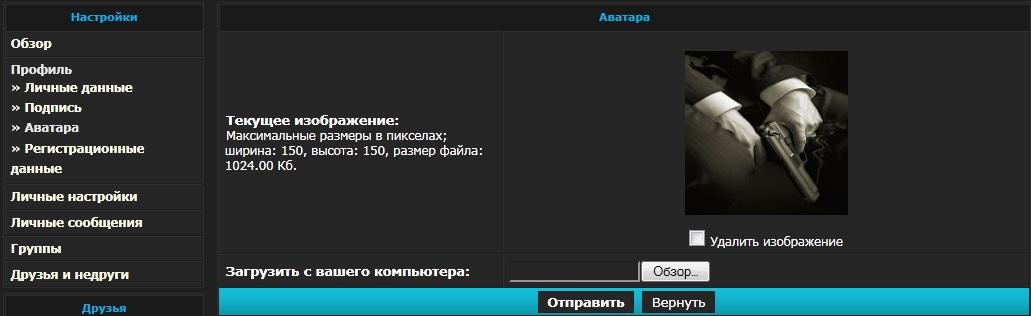 аватар подпись: