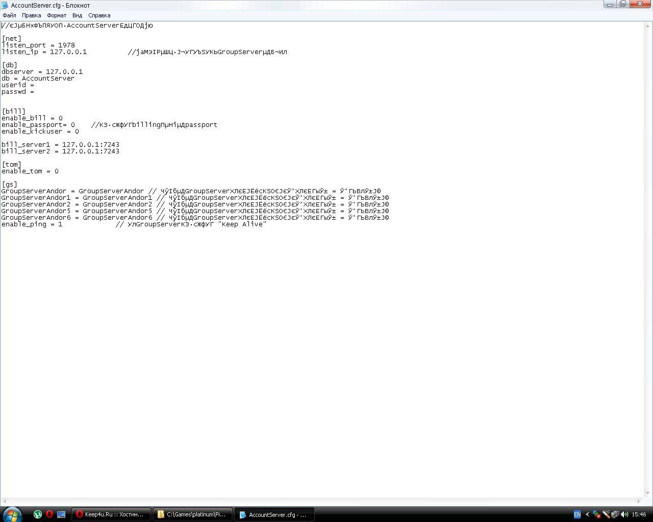 Создание своего сервера Piratia-Online (Пиратия-Онлайн) - Страница 7 4814AcauntServer