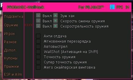 49666_PointBlank_20130122_002018.jpg