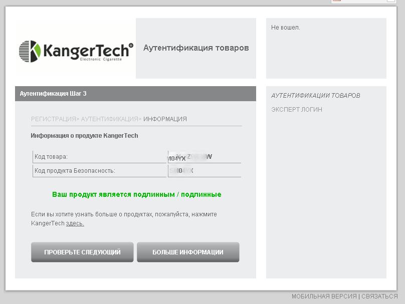Kanger Subtank Mini - народный бак для облаков пара. Обзор и обсуждение. 080