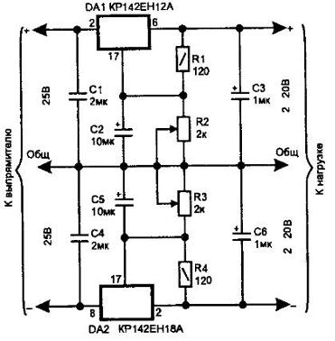 линейных стабилизаторов