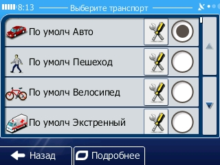 http://www.pictureshack.ru/images/51823.jpg