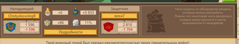 52855_Tonya6.JPG