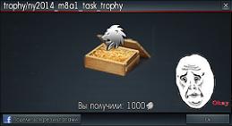 53546_Bezymyannyi.png