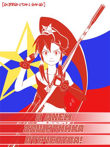 http://www.pictureshack.ru/images/5368yoko-23.jpg