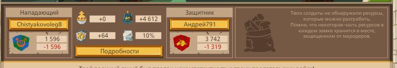5455_Tonya2.JPG