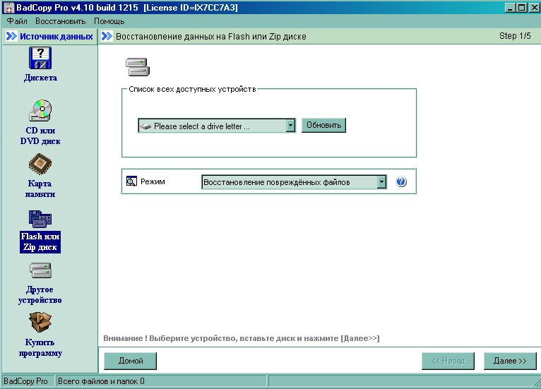 Picture - lime wire pro, windows 7 home premium service pack 1, ashampoo office 2012