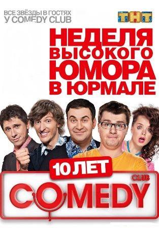 Comedy Club в Юрмале 1-9 выпуск (18.10.2013) SATRip