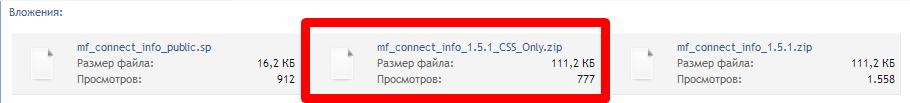 60303_Screenshot_21.png