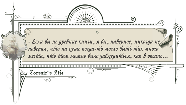 http://www.pictureshack.ru/images/60797_reklama-stranica.png