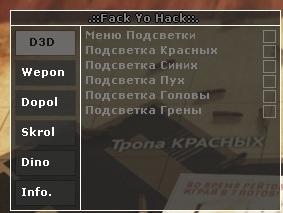 61179_PointBlank_20130520_202456.jpg