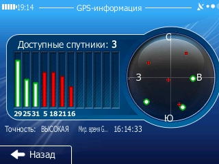 http://www.pictureshack.ru/images/61432.jpg