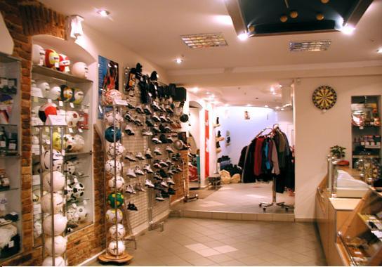 Магазин, обувка в Москве
