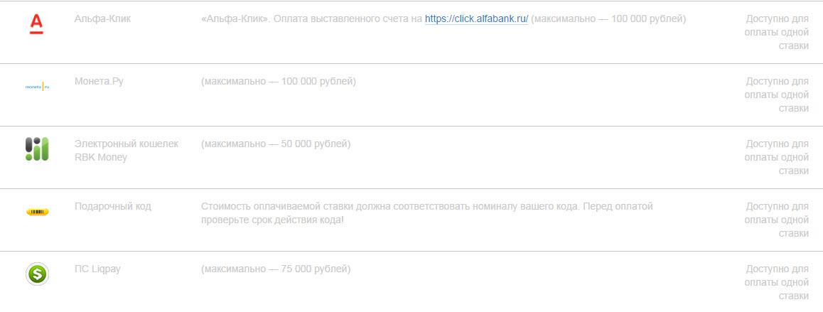 62641_skrin_baurum_ru.jpg