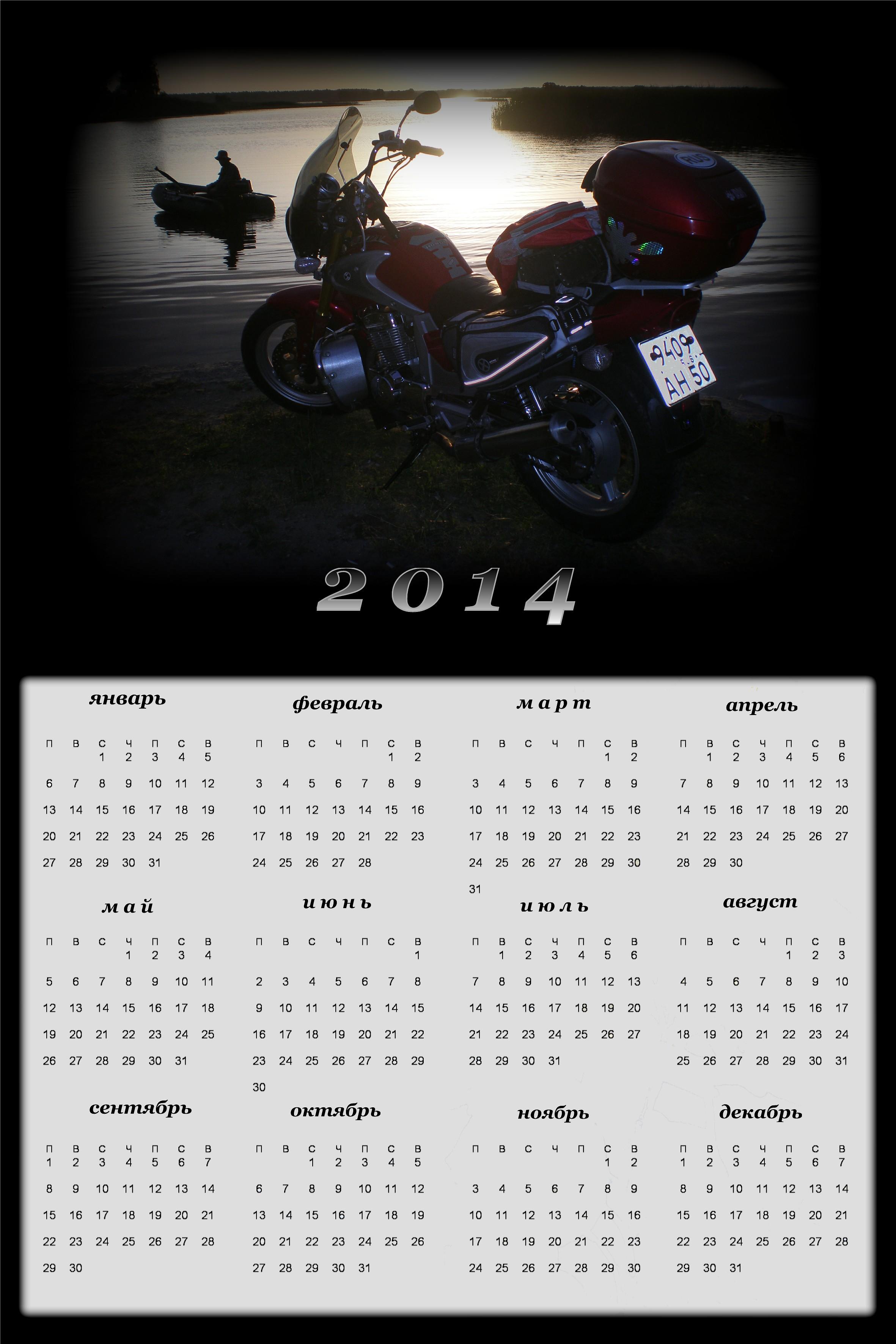 62739_Kalendar_2014_GOD.jpg