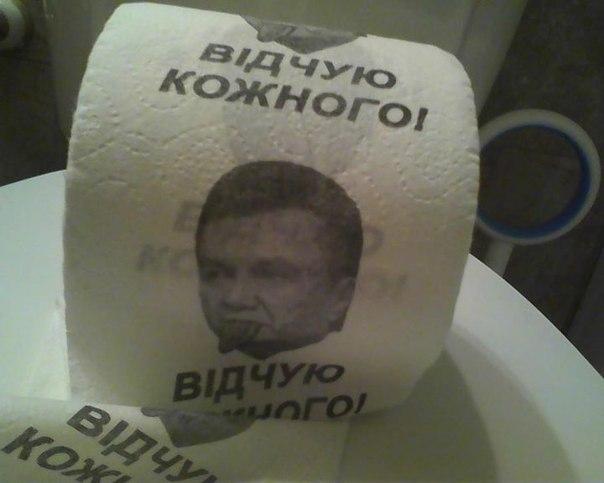 Для Администрации Януковича закупят бумаги на 385 тысяч - Цензор.НЕТ 1658