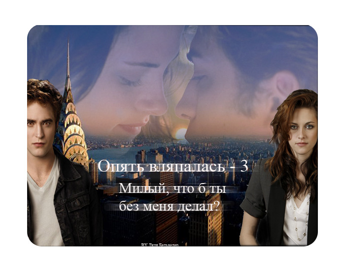 http://www.pictureshack.ru/images/6410Bezimeni-1.png