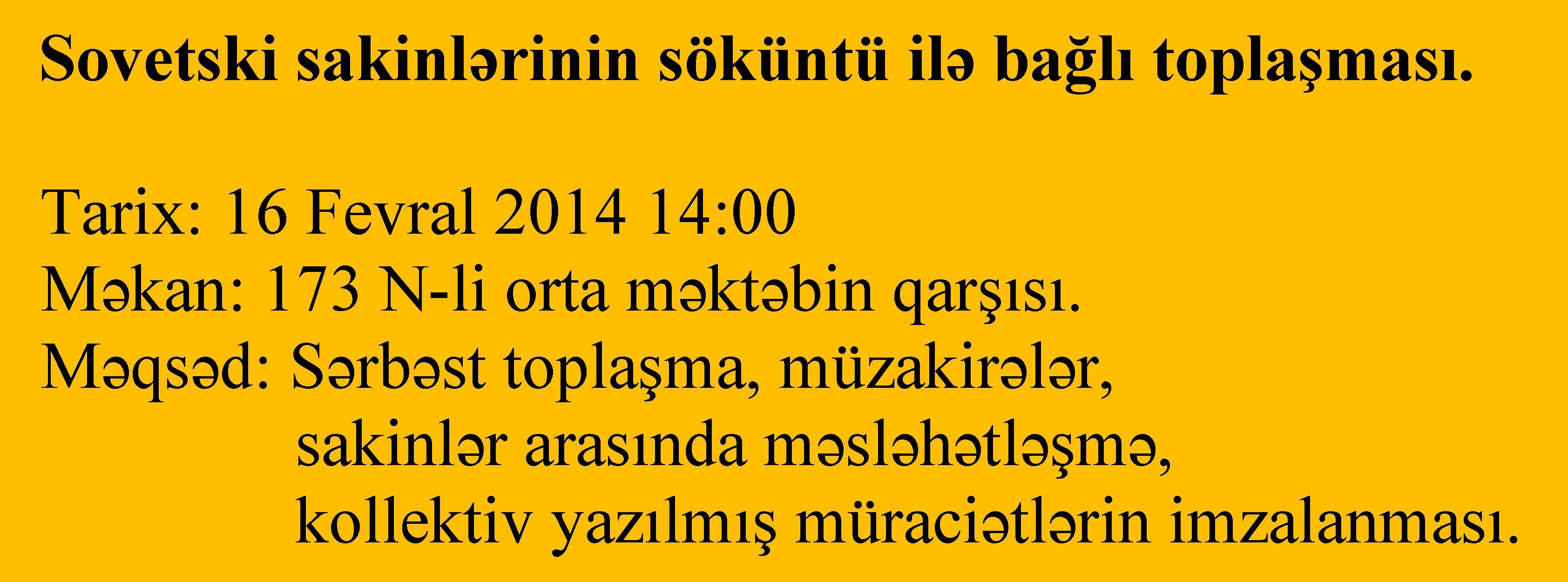 64577_sovetski_iclas.jpg