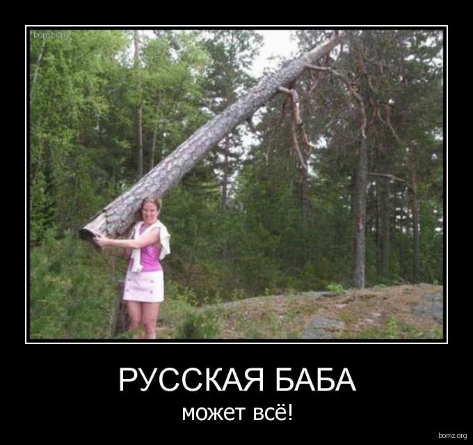 Русские девочки группой на одного 29 фотография