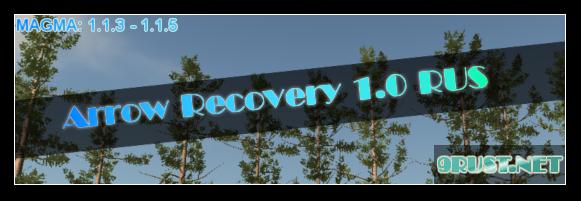 [MAGMA] ArrowRecovery 1.0 RUS - Возврат стрел