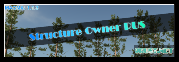 [MAGMA] StructureOwner RUS - Владелец структуры