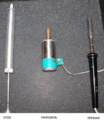 Замена и установка вздутых конденсаторов.