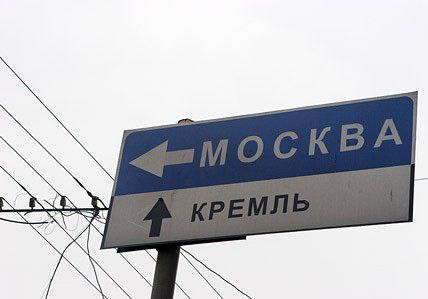 http://www.pictureshack.ru/images/6731_moskva_kreml.jpg
