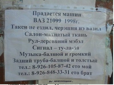 http://www.pictureshack.ru/images/69047_YA1.JPG