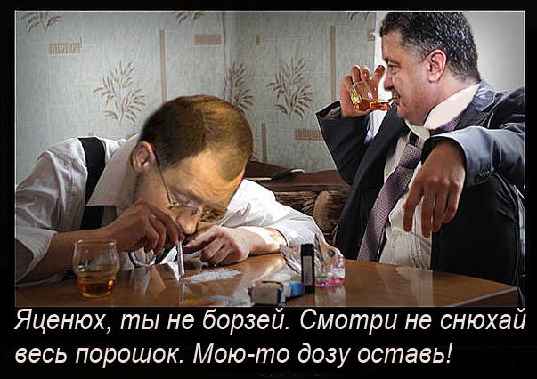 70% средств по программе государственных капитальных расходов необходимо направить на ремонт дорог, - Яценюк - Цензор.НЕТ 7468