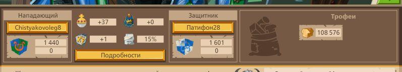 70132_Tonya7.JPG