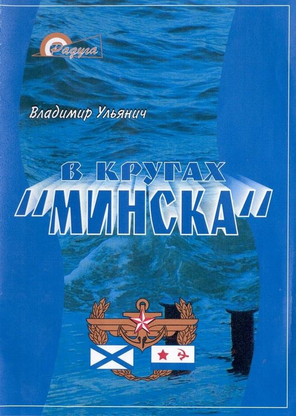 70143_cover_Ulianich.JPG