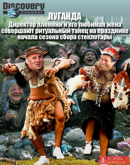 Вооруженные люди украли 20 бензовозов: Луганск вскоре останется без бензина. Такая же ситуация и с продуктами питания, - СМИ - Цензор.НЕТ 1305