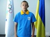 Вихованець Костопільського ліцею-інтернату – бронзовий призер Юнацьких Олім ...
