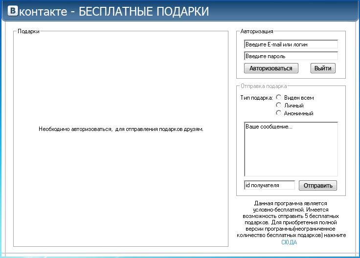 Статус: freeware консольная программа для поиска скрытых процессов, драйверов и прочих следов руткит-активности http