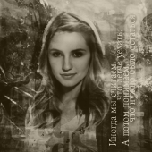 http://www.pictureshack.ru/images/7328_Dianna_Agron.png