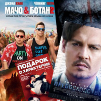 бесплатные фильмы 2014