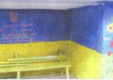 Автобусні зупинки та мости Острозького району – у кольорах національного прапора