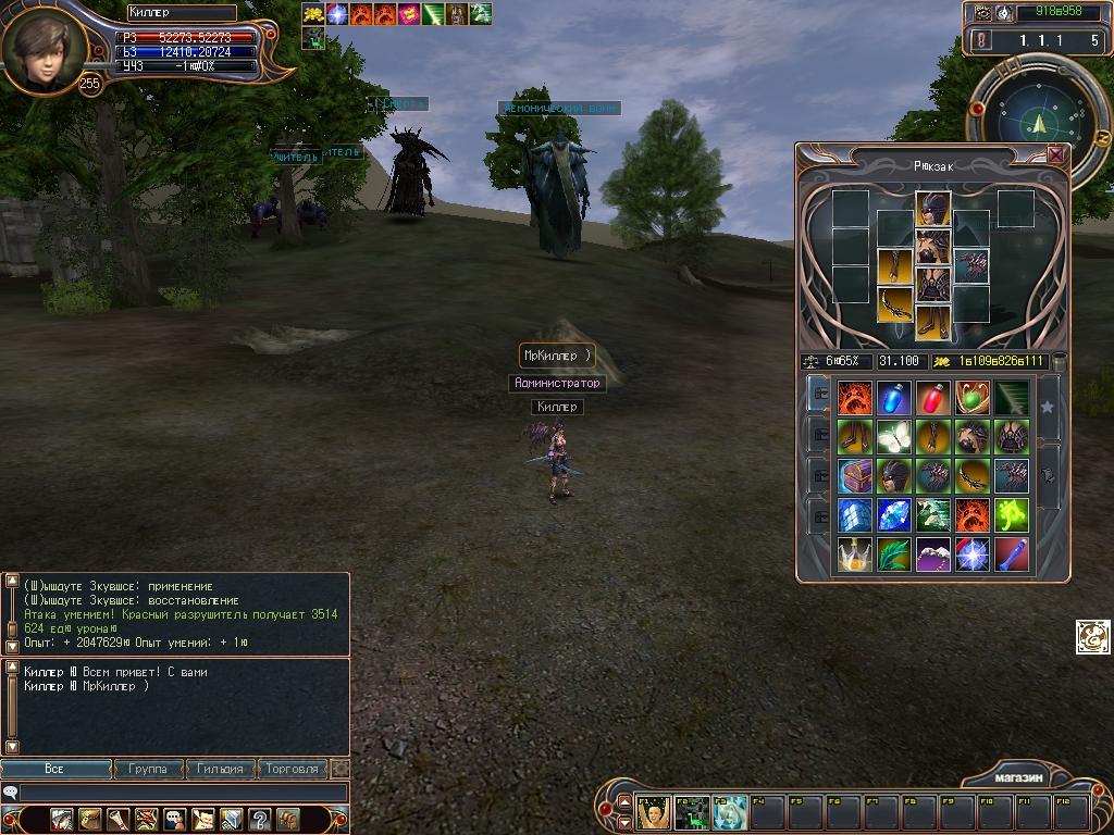 Сборка Engine Games'public 74524_ka4