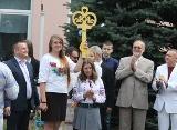 Юрій Приварський вручив ключі від знань студентам Рівненського економіко-те ...