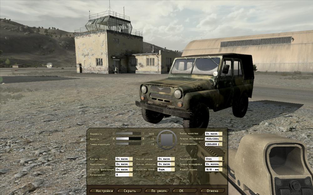 Серийный Ключ К Игре Arma2