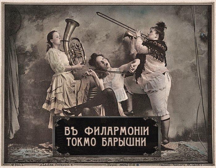 http://www.pictureshack.ru/images/76875_1382383_533938980008190_779281405_n.jpg