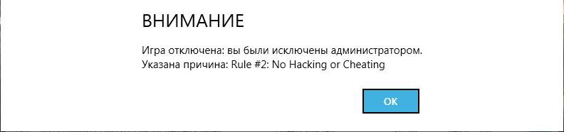 78113_ban.png