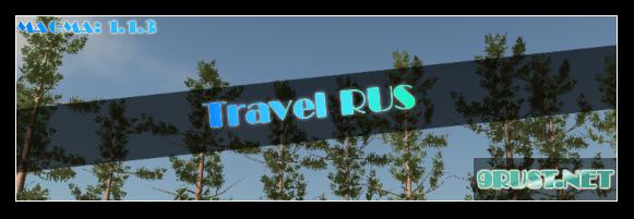 [MAGMA] Travel RUS - Перемещение по локациям