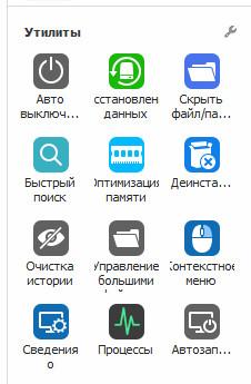 13 Имя файла igry-dlya-android-2-3-7. Взломанный мяусим 2. Просмотров: 3614