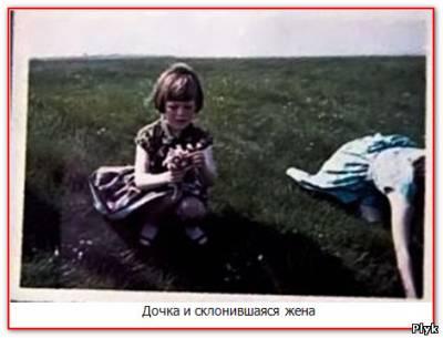"""Загадочное фото """"Фигура космонавта из Солуэй-Ферт"""""""