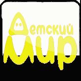 http://www.pictureshack.ru/images/8060_Detskiy_mir.png