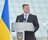 Виступ Президента на честь 23-ї річниці Незалежності України
